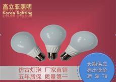 5W LED球泡灯玻璃陶瓷外形与欧司朗OSRAM星