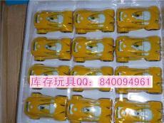 厂家直销库存玩具 称斤玩具 称斤玩具5元起