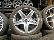 20寸奔驰AMG钢圈 原厂升级 奔驰轮毂改装