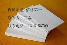 北京硅酸鈣板廠家
