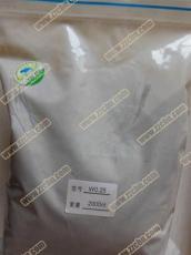 W0.25纳米微粉