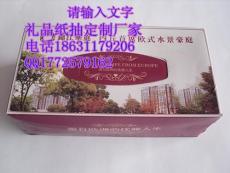 北京广告纸抽厂家
