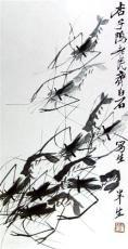 齊白石字畫多少錢一平尺