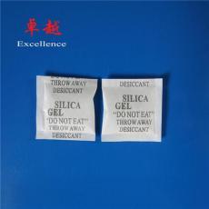 昆山華愛干燥劑 用于電子 PCB電路板的防潮的干燥劑