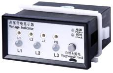 CVD3-IL帶電顯示器現貨特價批發
