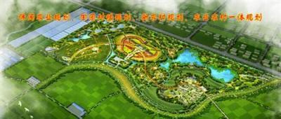 北京美丽乡村规划设计