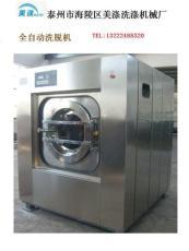 银川工业洗衣机出售 不锈钢制作防腐防锈