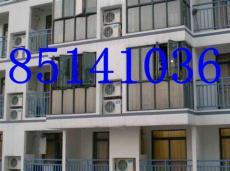 杭州石橋空調清洗公司電話