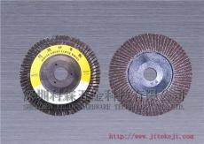 專業生產銷售角磨機打磨片