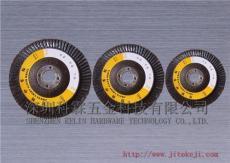 專業生產銷售不銹鋼焊縫打磨片
