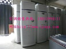 临沂水暖空调批发-冷暖水温空调批发