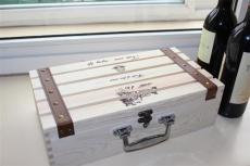 雙支鏤空紅酒包裝盒