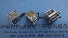 AF/A母 180度 雙層USB 卷邊14.2 銅-鐵