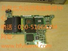 北京朝阳区笔记本电脑维修公司价格优惠促销