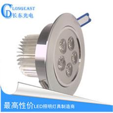 高性價比LED天花燈 5W天花射燈廠家批發
