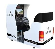 机动车驾驶培训模拟器