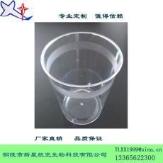 厂家直销 一次性塑料胶杯 220ml航空杯