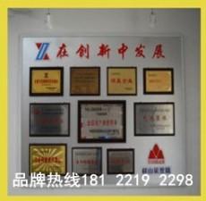 辦理國際知名品牌機構