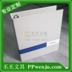 抽桿文件夾批發 上海丕丕訂制 a4抽桿文件夾