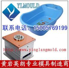 臺州英朗模具專業生產 兒童洗澡盆模具