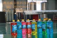 黑龍江玻璃水設備 最新配方技術 玻璃水灌裝