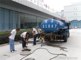 苏州吴中区专业清理化粪池*管道清洗公司