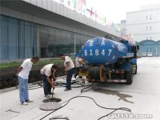 苏州园区专业抽粪公司化粪池污水池清理清陶
