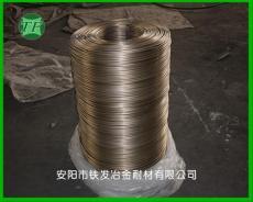 出售優質金屬鈣絲 安陽鐵發冶金