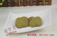 廣州西點面包烘焙 紐羅賓法式烘焙面包健康