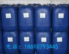 非氧化性殺菌滅藻劑 循環冷卻水殺菌劑