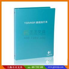 廣告文件夾 上海廠家定做 a4 廣告文件夾