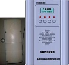 水位报警器WBD-1型报警水位计