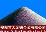 炼钢脱磷剂