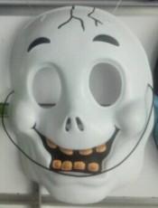 供应东莞名人吸塑面具-虎门面具定制-明发彩