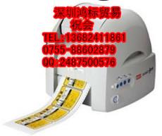 MAX BEPOP CPM-100G3C彩貼標簽機