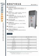 上海新裝修辦公樓居民房室內空氣凈化 除塵