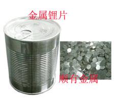 金属锂片锂带扣式电池锂片