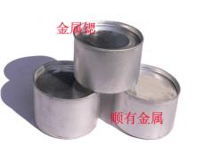 高純金屬鍶塊鍶粉氮化鍶