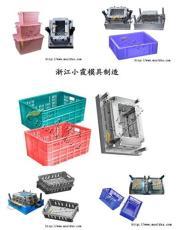 廠家直銷 優質兒童塑料化工箱模具