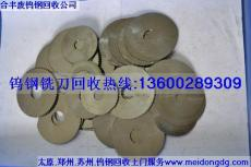 钨钢板块回收CD650/KD20板块回收/春保KG7板