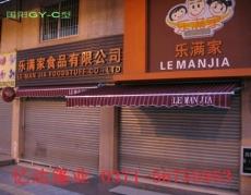河南鄭州遮陽篷批發廠家價格