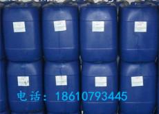缓蚀阻垢剂 循环冷却水缓蚀阻垢剂