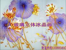 信阳艺术玻璃画加工南阳冰晶时尚装饰画出售