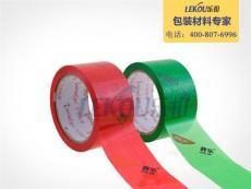 南京樂扣-彩色底單色印刷膠帶 印字膠帶