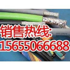 AGRP硅橡膠高溫軟電線