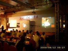 北京舞台搭建公司-北京锐达展览展示工厂
