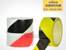 南京乐扣-双色警示胶带 斑马胶带 反光胶带