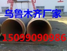 新疆聚氨酯保温管 新疆聚氨酯保温管厂家