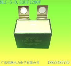 GTO-0.33uf1200V無感吸收保護電容器