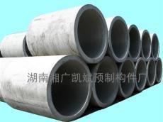 混凝土预制管道管桩